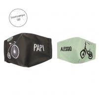 mascarilla personalizada bicicleta triciclo negro y mint